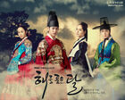 The Moon That Embraces the Sun4