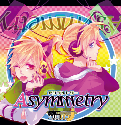 Asymmetry Album Cover Art.png