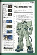 Mobile Suit Complete Works 3-F2