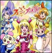 Big-fresh-pretty-cure-ost-1