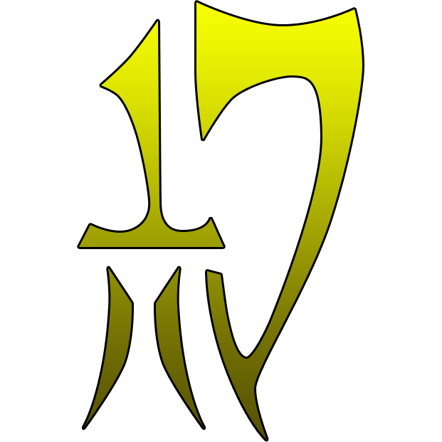 http://images3.wikia.nocookie.net/__cb20120109175822/fairytail/images/5/5d/Oraci%C3%B3n_Seis_Symbol.png