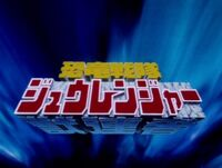 Zyuranger
