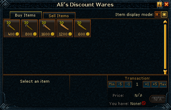 Ali's Discount Wares (Defensive blackjack) stock