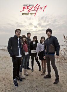 20101223 dreamhigh photo 411