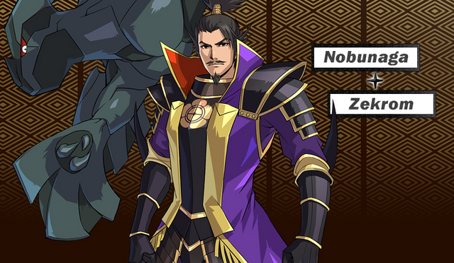 File:Nobunaga.png