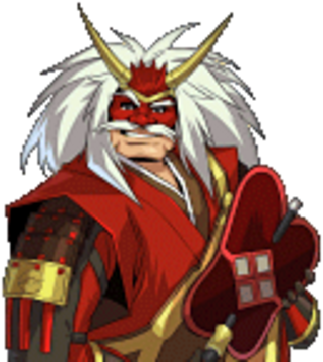 File:Shingen.png