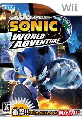 Sonic World Adventure Wii A