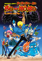 Bobobo Complete Series Part 1