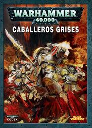Codex caballeros grises-crop
