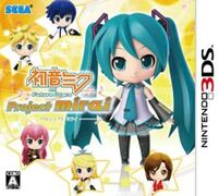 Boxart Illust Project Mirai