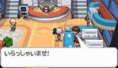 Pokemart