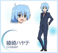 98 Hayate Ayasaki
