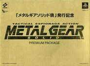 Metal Gear Solid PSStockholder A