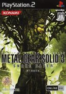 Metal Gear Solid 3 PS2Stockholder A
