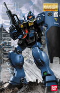 Rgm-79q-mg
