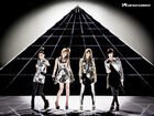Gallery 2ne1 ds imthebest 07