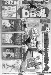 GogetaBP(VJump)