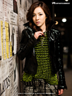 Sandara Park9