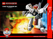 Exoforce 11