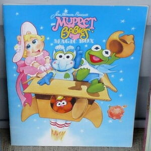 Muppet babies magic box program 1