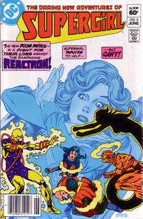 Supergirl 1982 08