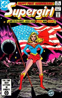 Supergirl 1982 13
