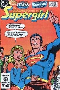 Supergirl 1982 20