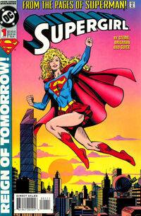 Supergirl 1994 01