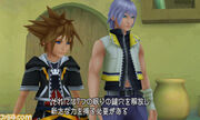 230212-kh3d-famitsu-image-003