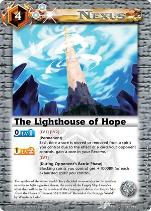 BS06 (Under Construction) 300px-Lighthouseofhope2