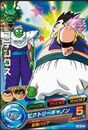 Fat Gotenks Heroes 2