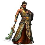 Guan Yu II