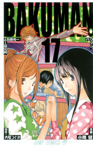 Volume 17