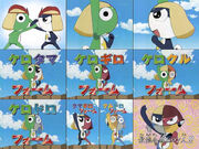 Kamen Rider W Keroro Platoon