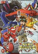 List of Digimon Fusion episodes DVD 01