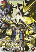 List of Digimon Fusion episodes DVD 09