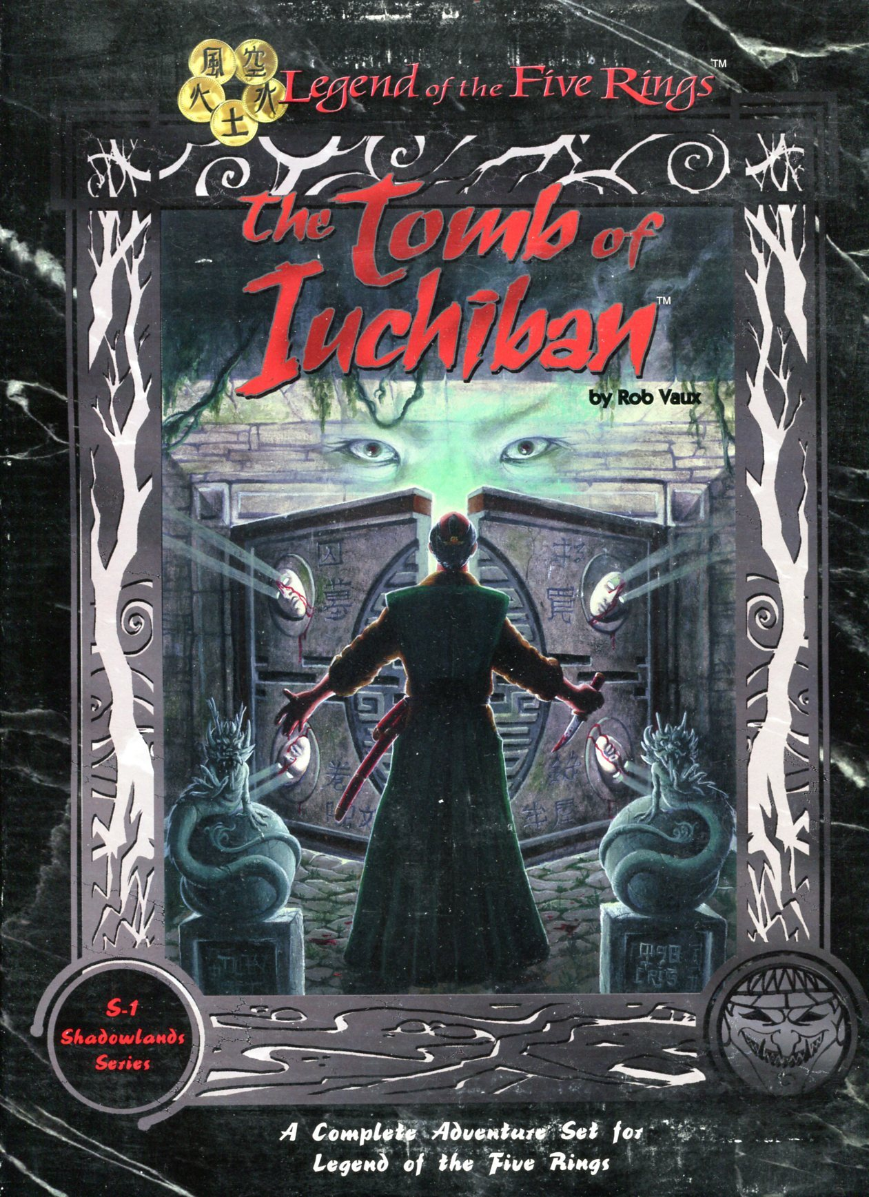 Tomb of Iuchiban (RPG)