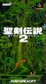Seiken Densetsu 2