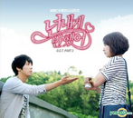 Heartstrings-ost-part-2ccg