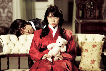 Goong1