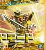 Gokai Yellow Gold Mode