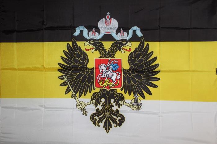 Российская империя русской нации