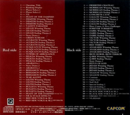 Vampire Savior Lord of Vampire Capcom Game Soundtrack Back