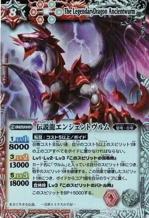 Battle spirits Promo set 300px-110