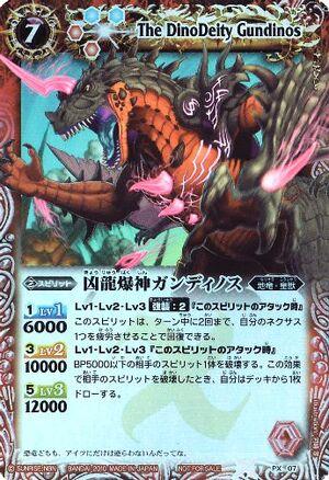 Battle spirits Promo set 300px-The_DinoDeity_Gundinos