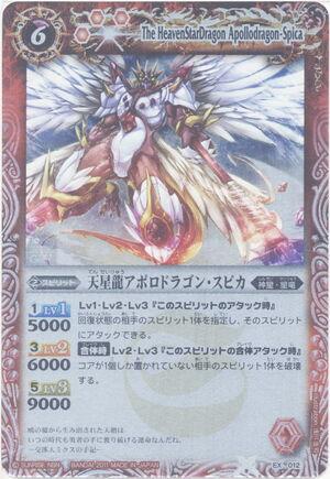 Battle spirits Promo set 300px-The_HeavenStarDragon_Apollodragon-Spica