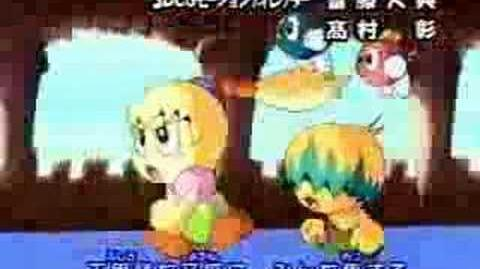 Kirby of the Stars Japanese Intro