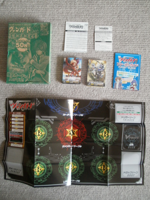 KAD05 - Lucan Deck (Contents)