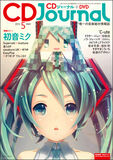 201205cover