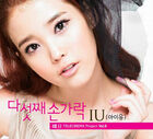 IU Telecinema Project Vol. 6